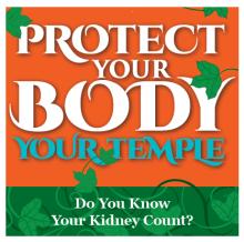 DHEC_Protect_Your_Bodylogo